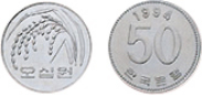 front of 50-won coin issued on 15.January,1983, back of 50-won coin issued on 15.January,1983