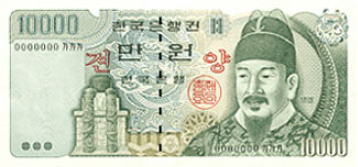 front of 10,000-won note issued on 20.January,1994