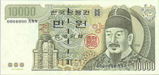 front of 10,000-won note issued on 19.June,2000