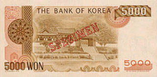 back of 5,000-won note issued on 12.June,2002