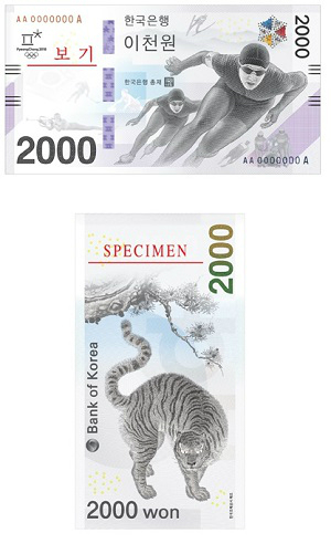 The Olympic Winter Games PyeongChang 2018 Commemorative Banknote(2,000-won note) 앞면