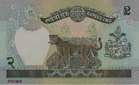 2 Rupees 뒷면