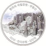 front of Mudeungsan