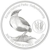 back of Hallyeohaesang