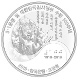 front of 50,000-won silver coin Ⅰ