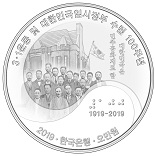 front of 50,000-won silver coin Ⅱ