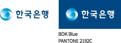 한국은행-BOK Blue, PANTONE 313C