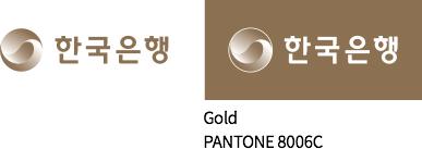 한국은행-Gold, PANTONE 873C