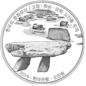 front of 50,000-won silver coin