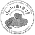 back of 50,000-won silver coin