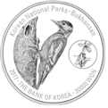 back of 30,000-won silver coin