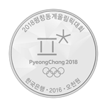 back of 5,000-won silver coin