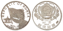 front and back of 50-won silver coin