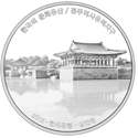 front of 30,000-won silver coin