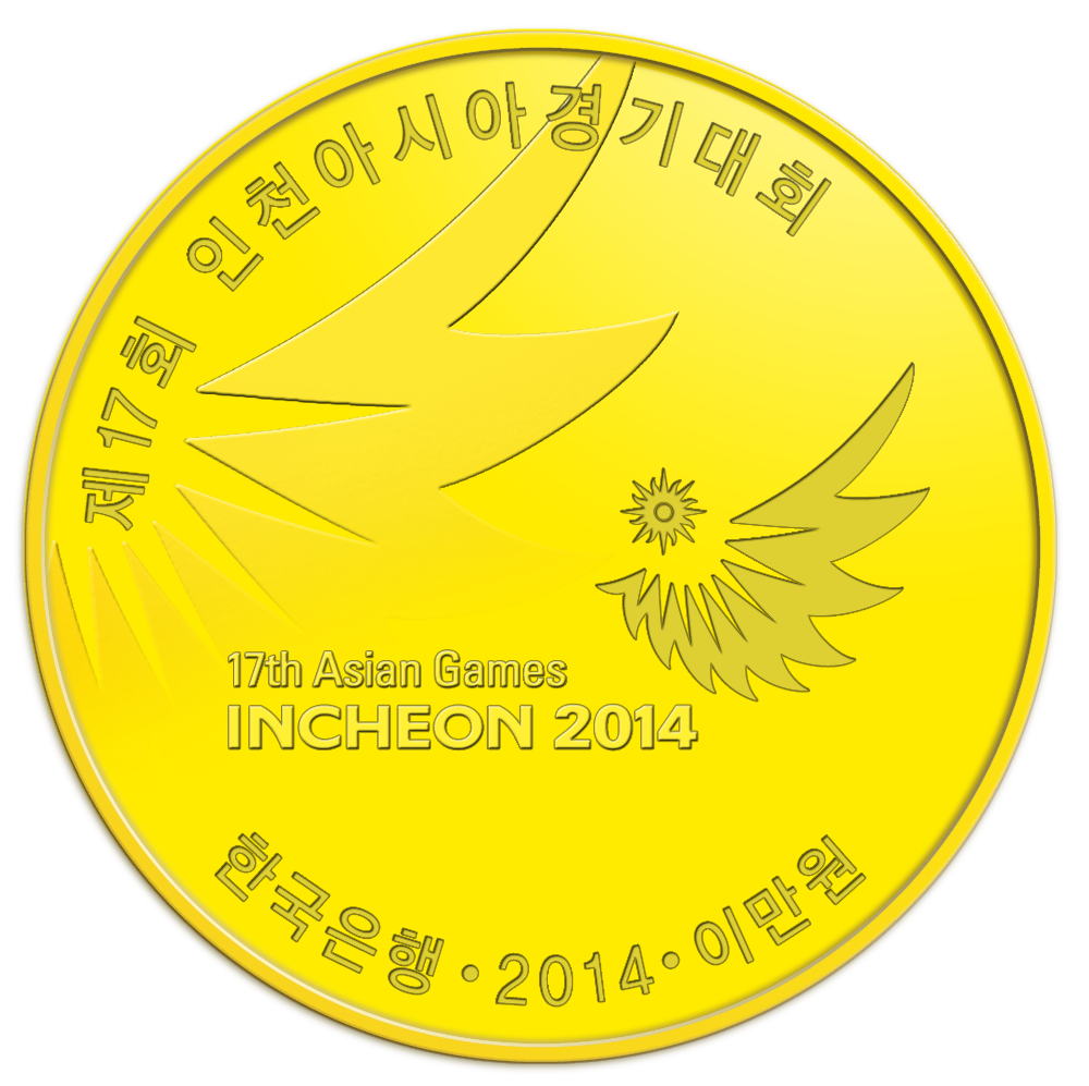 back of 20,000-won gold coin