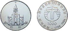 front and back of 10,000-won silver coin