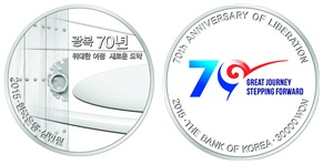 front and back of 30,000-won silver coin