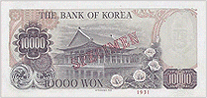 back of 10,000-won note issued on 15.June,1979