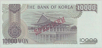 back of 10,000-won note issued on 8.October,1983