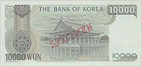 back of 10,000-won note issued on 20.January,1994