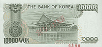 back of 10,000-won note issued on 19.June,2000