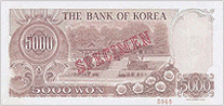 back of 5,000-won note issued on 1.June,1977