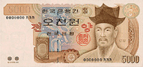 front of 5,000-won note issued on 12.June,2002