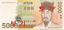 front of 5,000-won note issued on 2.January,2006