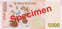 back of 5,000-won note issued on 2.January,2006