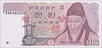 front of 1,000-won note issued on 11.June,1983