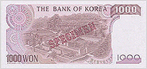 back of 1,000-won note issued on 11.June,1983