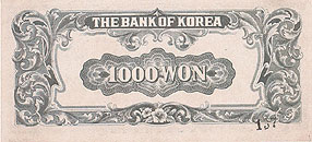 back of 1,000-won note issued on 22.July,1950