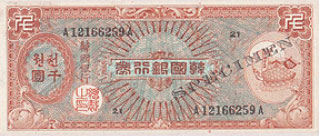front of 1,000-hwan note issued on 17.February,1953