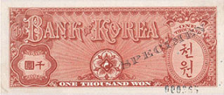 back of 1,000-hwan note issued on 17.February,1953