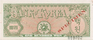 back of 100-hwan note issued on 17.February,1953