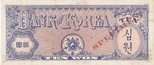 back of 10-hwan note issued on 17.February,1953