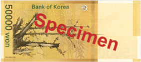 back of 50,000-won note issued on 23.June,2009