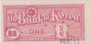 back of 1-hwan note issued on 17.February,1953