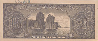 back of 10-hwan note(yellow paper) issued on 17.February,1953