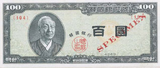 front of 100-hwan note(yellow paper) issued on 1.February,1954