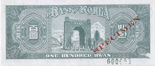 back of 100-hwan note(yellow paper) issued on 1.February,1954