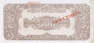 back of 500-hwan note issued on 26.March,1956