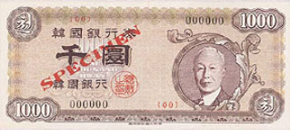front of 1,000-hwan note issued on 26.March,1957