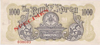 back of 1,000-hwan note issued on 26.March,1957
