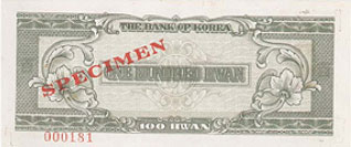 back of 100-hwan note issued on 26.March,1957