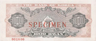 back of 1,000-hwan note issued on 15.August,1960