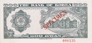 back of 500-hwan note issued on 19.April,1961