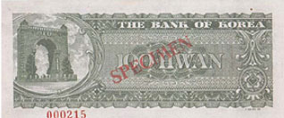 back of 100-hwan note issued on 16.May,1962