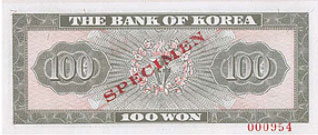 front of 100-won note issued on 10.June,1962, back of 100-won note issued on 10.June,1962