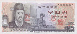 front of 500-won note issued on 1.September,1973